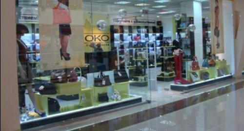 6d739954d435 Магазин обуви и сумок Baroko в ТЦ Вива Лэнд - отзывы, фото, каталог  товаров, цены, телефон, адрес и как добраться - Одежда и обувь - Самара -  Zoon.ru
