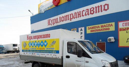 фотография СТО Курилотрансавто в Троицком