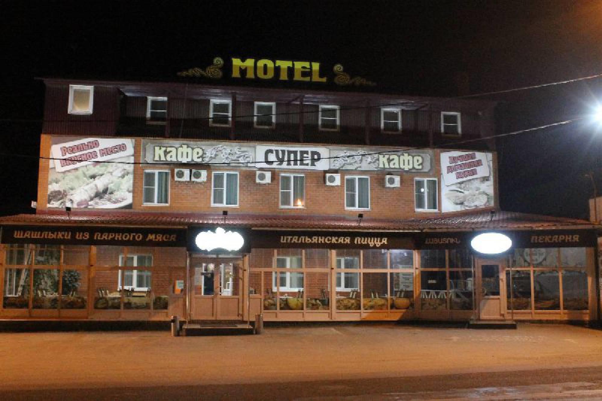 фотография Гостиничного комплекса Супер в поселке Турлатово