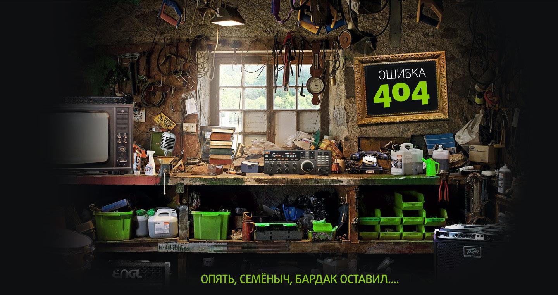 фотография Интернет-магазина greenloft на улице Большакова