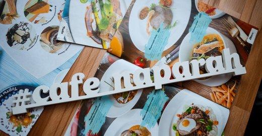 фотография Кафе На Парах на бульваре Новаторов