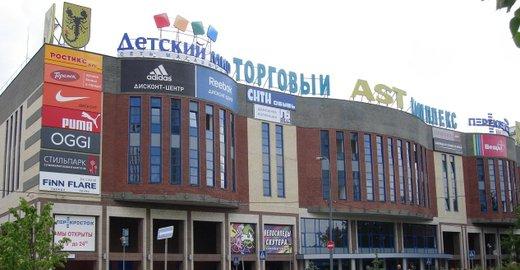 7eb7c41a676f Отзывы о ТЦ АСТ на Измайловском шоссе - Торговые центры - Москва