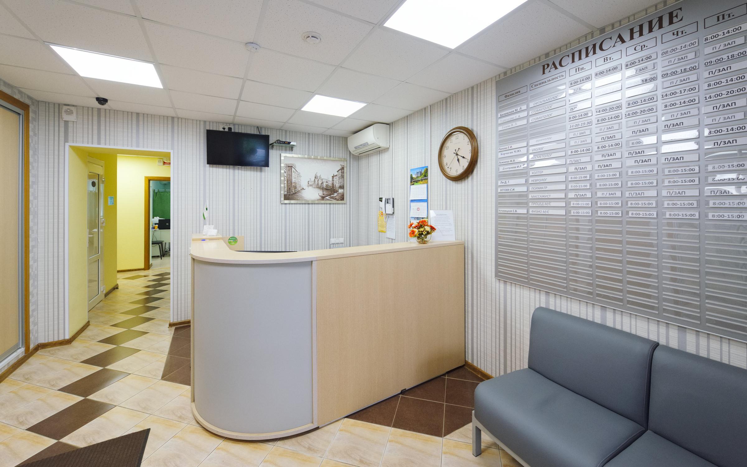 фотография Лечебно-оздоровительного центра Гранд на улице Владимира Невского
