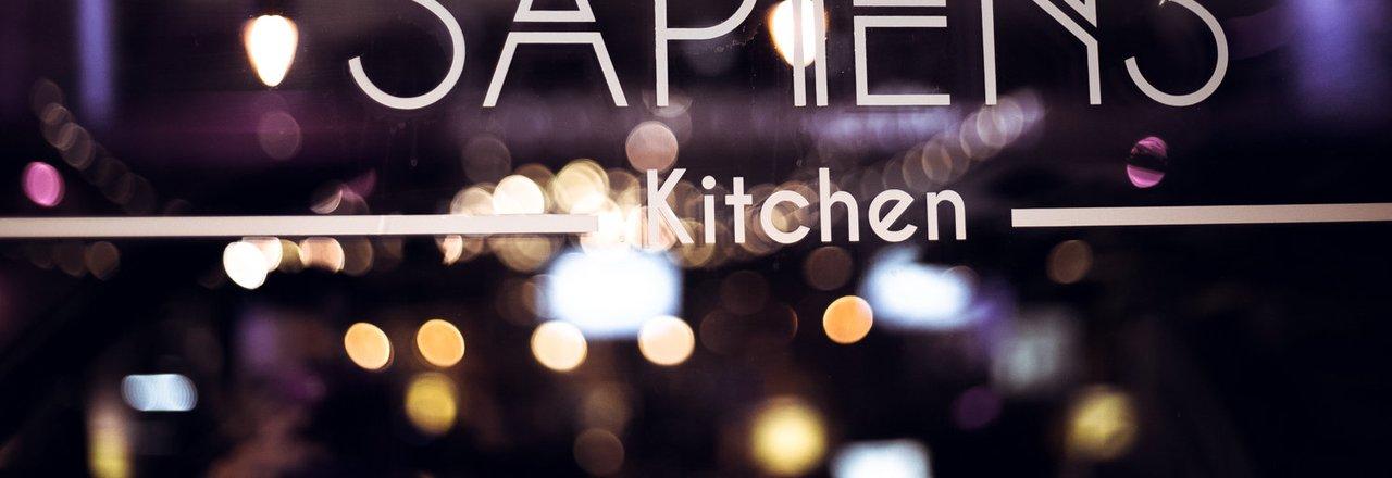 фотография Ресторана Sapiens Est на Пушечной улице