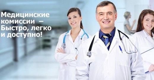 Медицинская консультация по телефону а санкт-петербурге санкт-петербургский медицинская ин