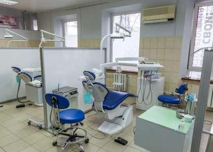 Отбеливание зубов в стоматологии цены брянск