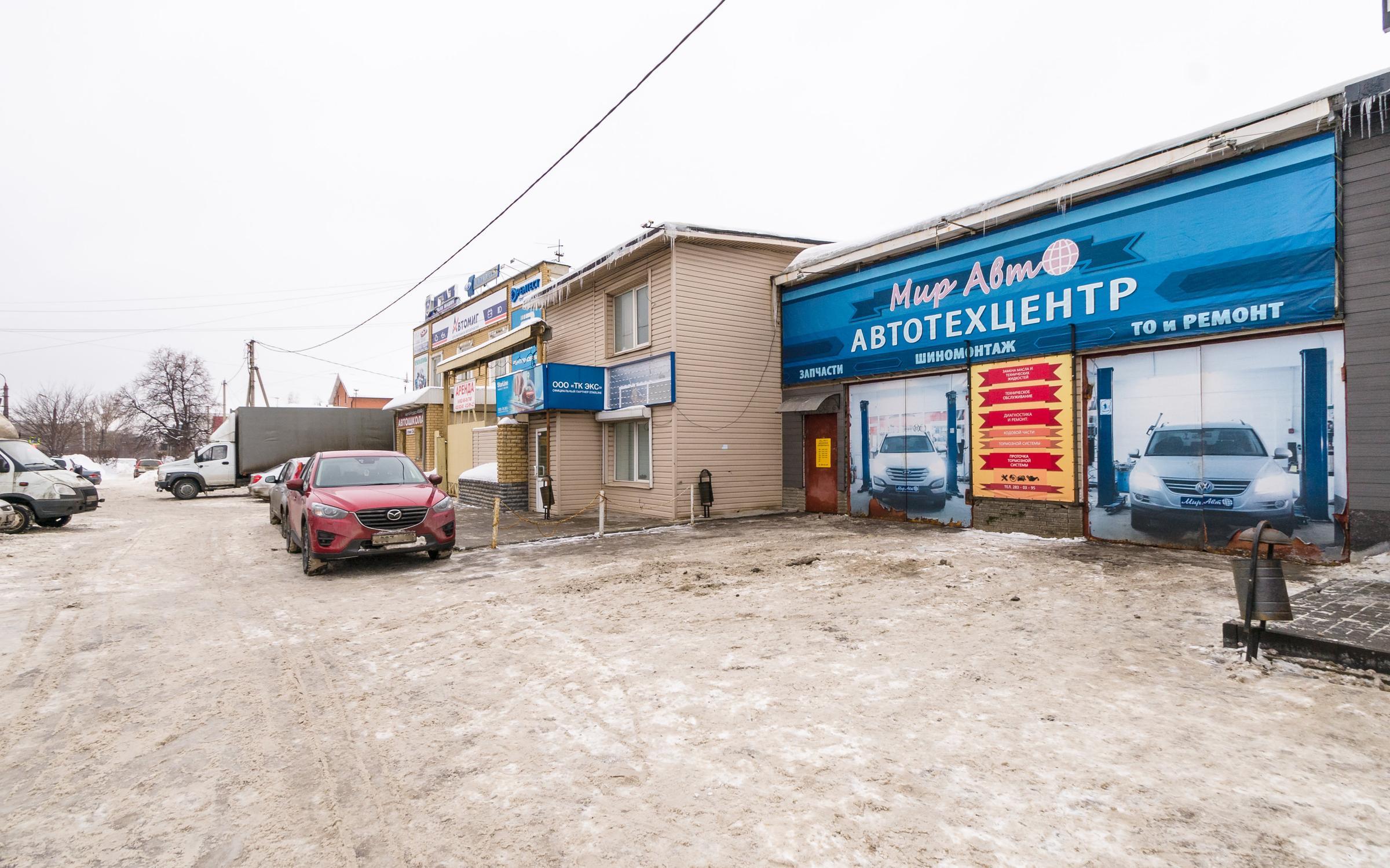 фотография Автосервиса Мир Авто на улице Родионова