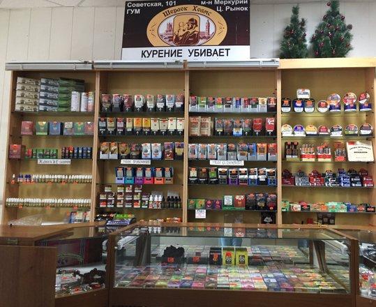 Sherlock магазин табачных изделий сигареты оптом нижний новгород прайс