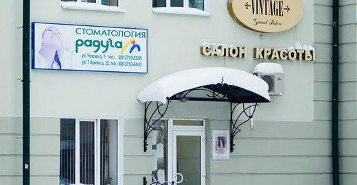 Городской перинатальный центр городская больница липецк-мед