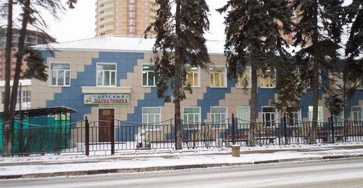 Телефоны областная больница архангельск официальный сайт