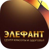 Центр красоты и здоровья Элефант на Ломоносовском проспекте