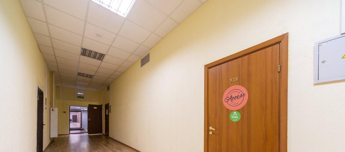 Фотогалерея - Школа танцев Ассоль на Угрешской улице