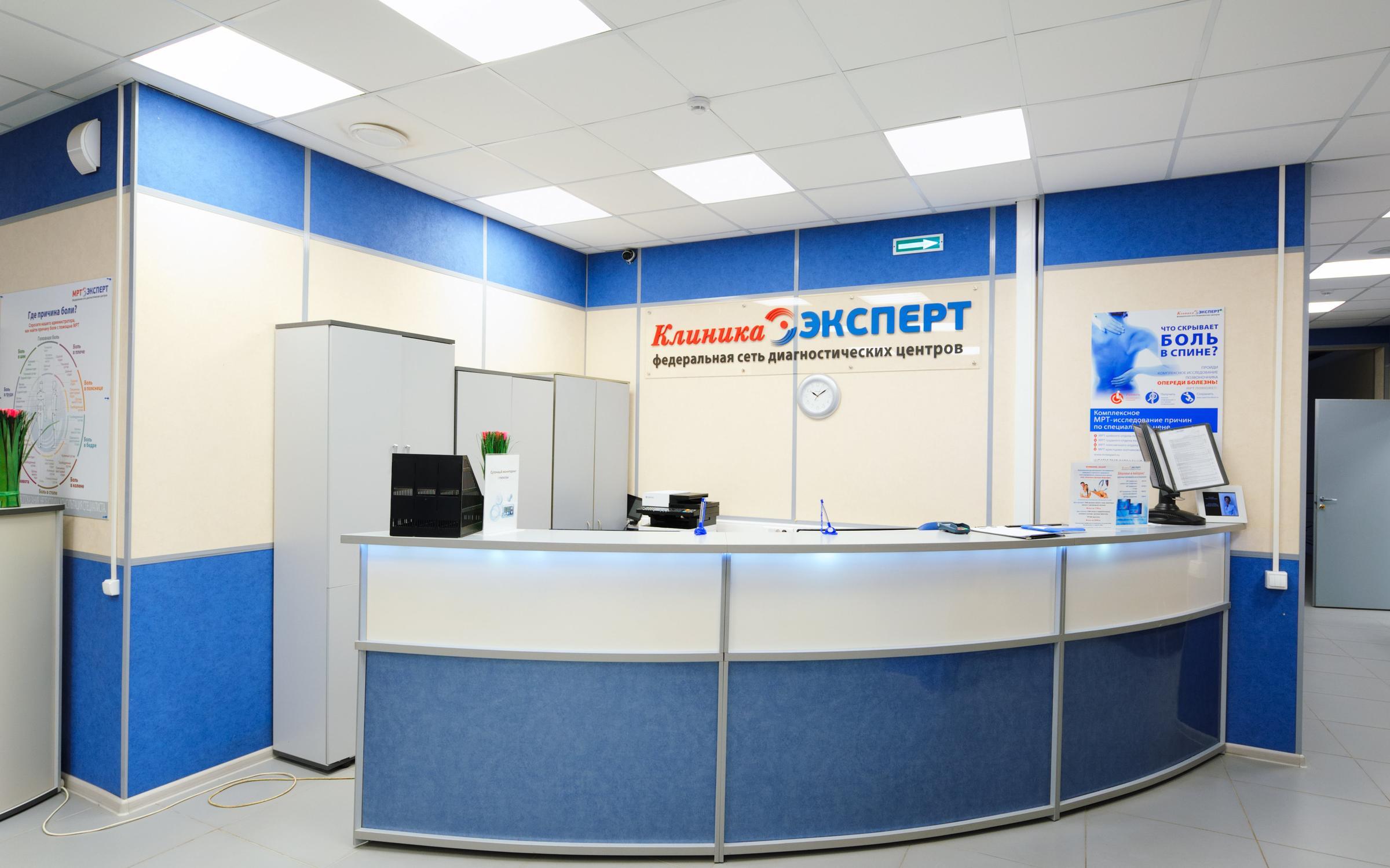фотография Многопрофильного центра Клиника Эксперт на Пушкинской улице, 11