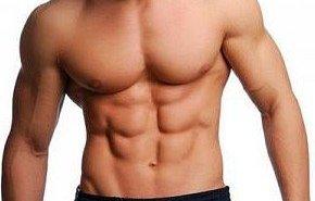 фотография Операция по уменьшению груди при гинекомастии