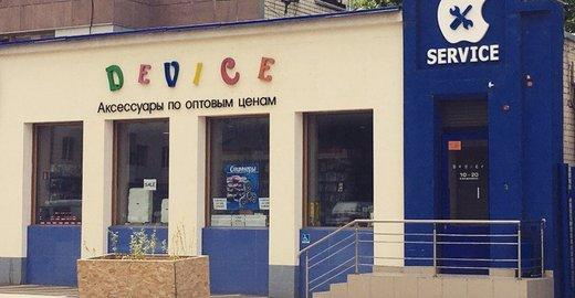 Саратов магазин подарков 164