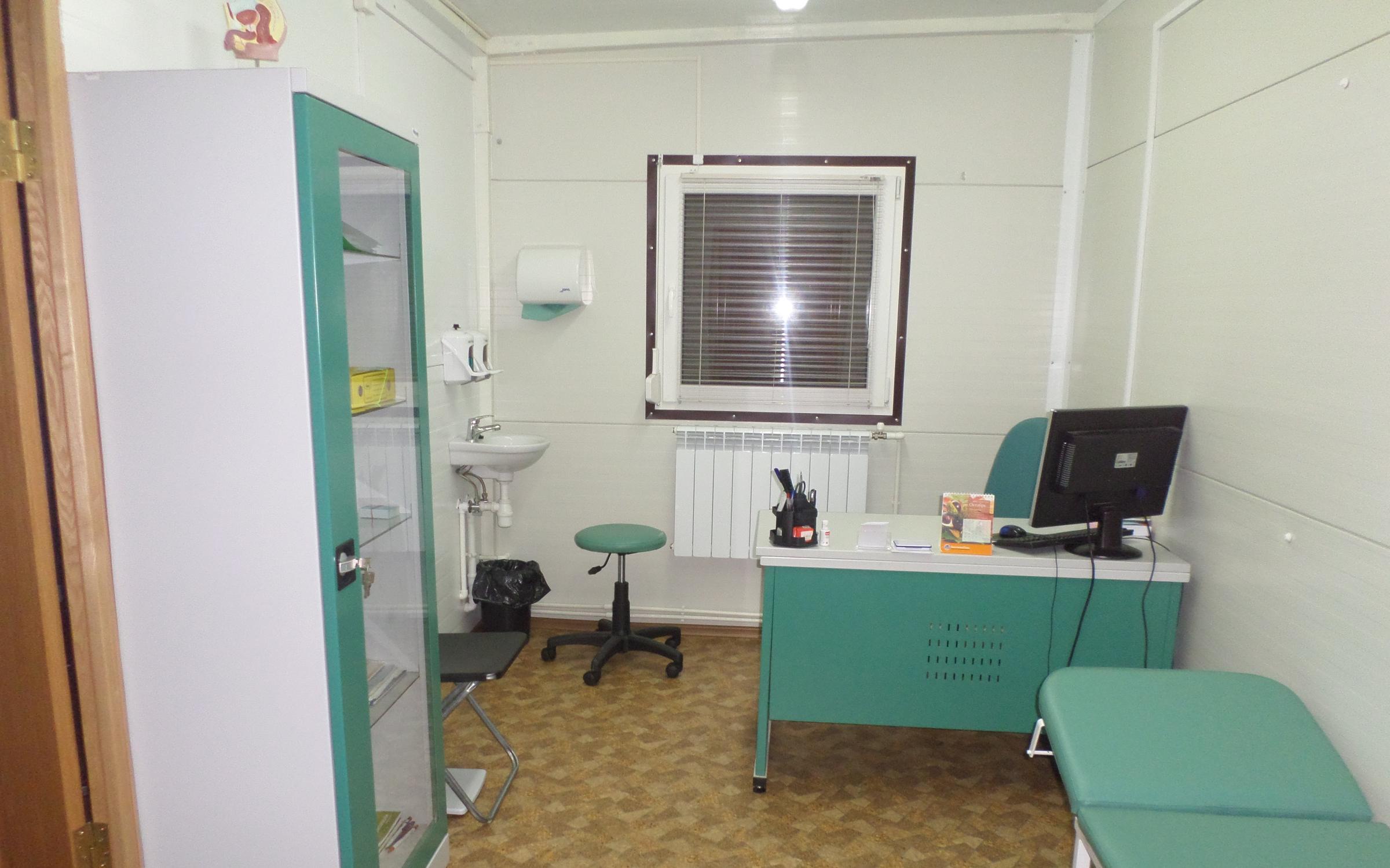 фотография Медицинского центра Прогноз на улице Ульяны Громовой, 4б