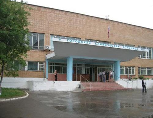 фотография Городской клинической больницы №11 на улице Новосёлов, 26