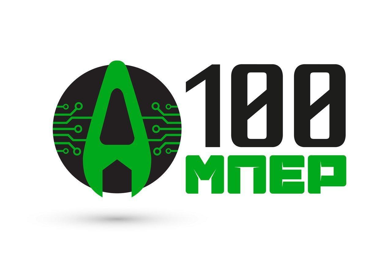 фотография Ремонтной мастерской 100 Ампер в Шевченковском районе
