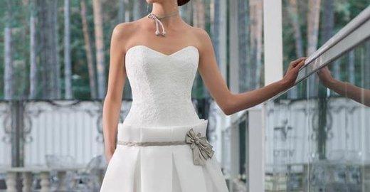 Свадебный салон эльза москва официальный сайт