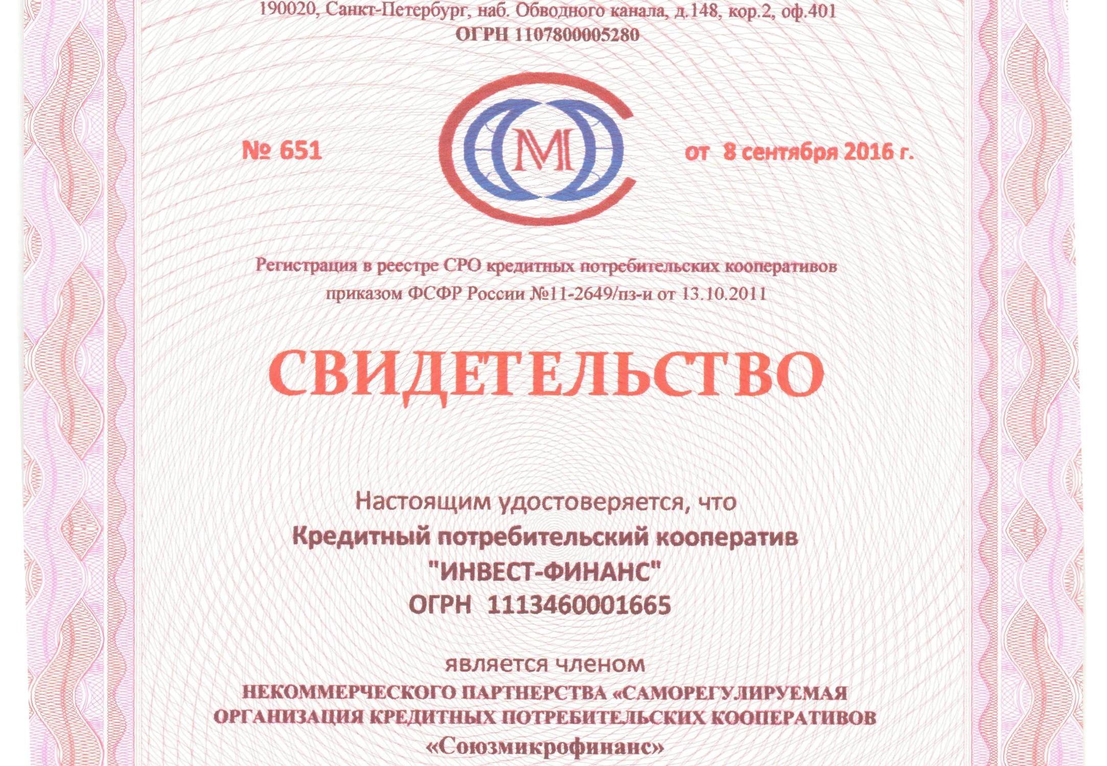 как перевести деньги с телефона на другой телефон билайн казахстан
