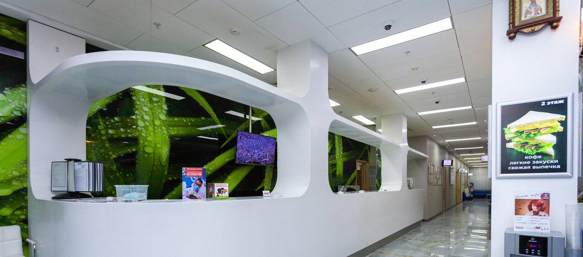 Фотогалерея - УРО-ПРО, международные медицинские центры