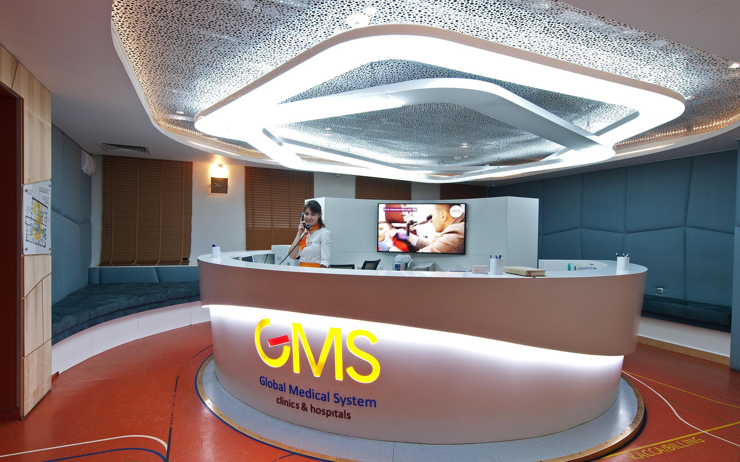 фотография Медицинского центра GMS Clinic на метро Смоленская