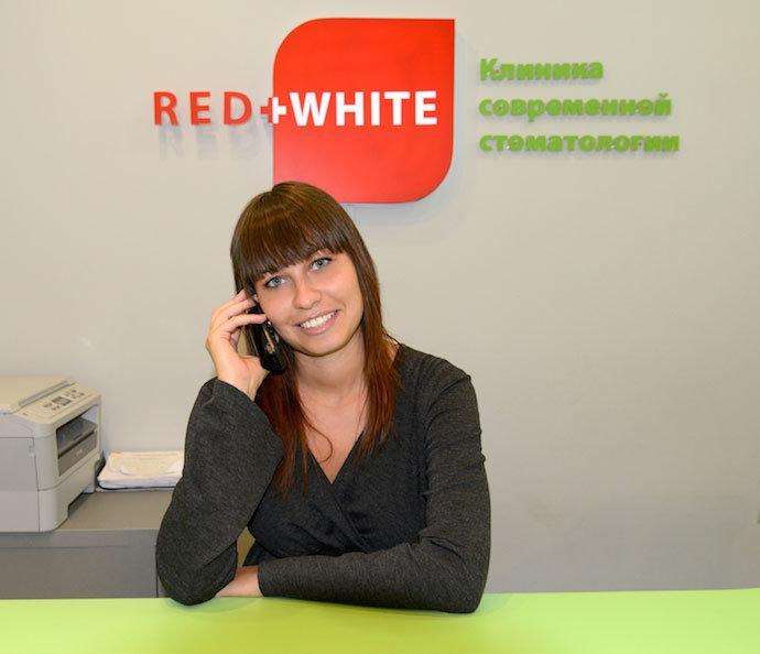 фотография Клиники современной стоматологии Red White