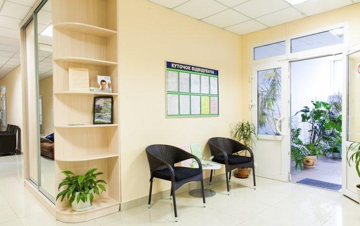 фотография Амбулаторно-поликлинического центра Adonis на улице Раисы Окипной