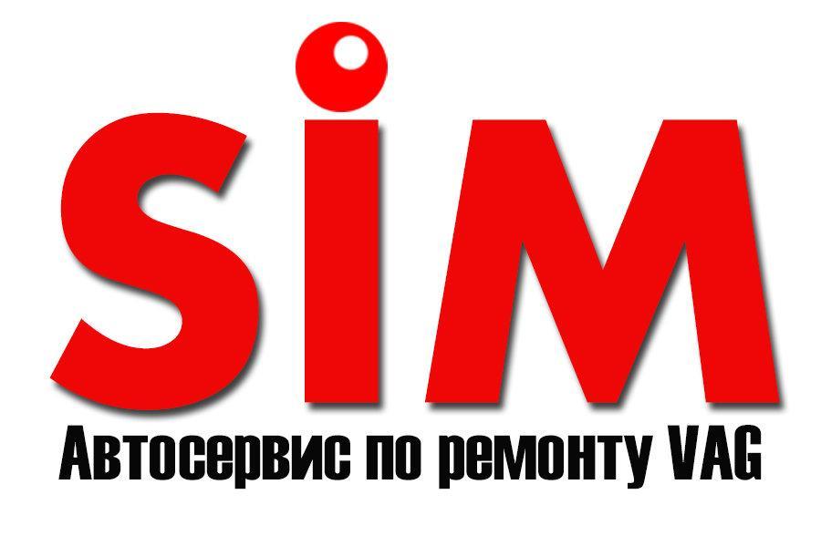 фотография СТО SiM на улице Егизбаева