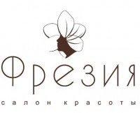 Салон красоты Фрезия на Ленинском проспекте