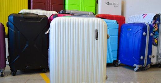 46ef0cfcb5ba Прайс-лист магазина сумок и чемоданов Sweetbags на Каменноостровском ...