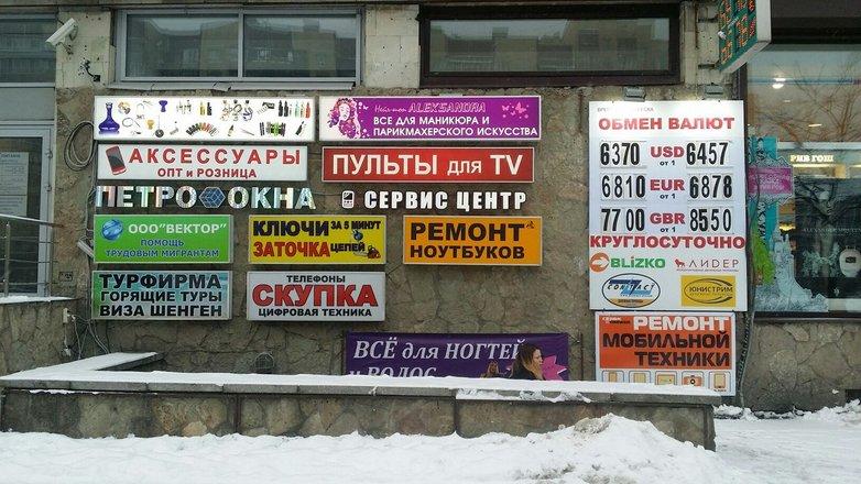 хоум кредит на большевиков режим работы ипотека на строительство частного дома в сбербанке отзывы
