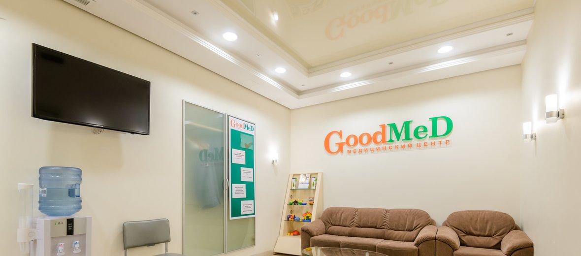 Фотогалерея - Медицинский  центр GoodMed на Зверинской улице
