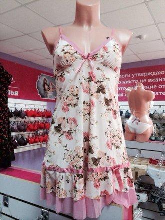 магазин женского белья в батайске