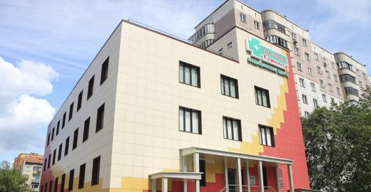 фотография Медицинского центра ЕвроМед клиника на улице Дуси Ковальчук