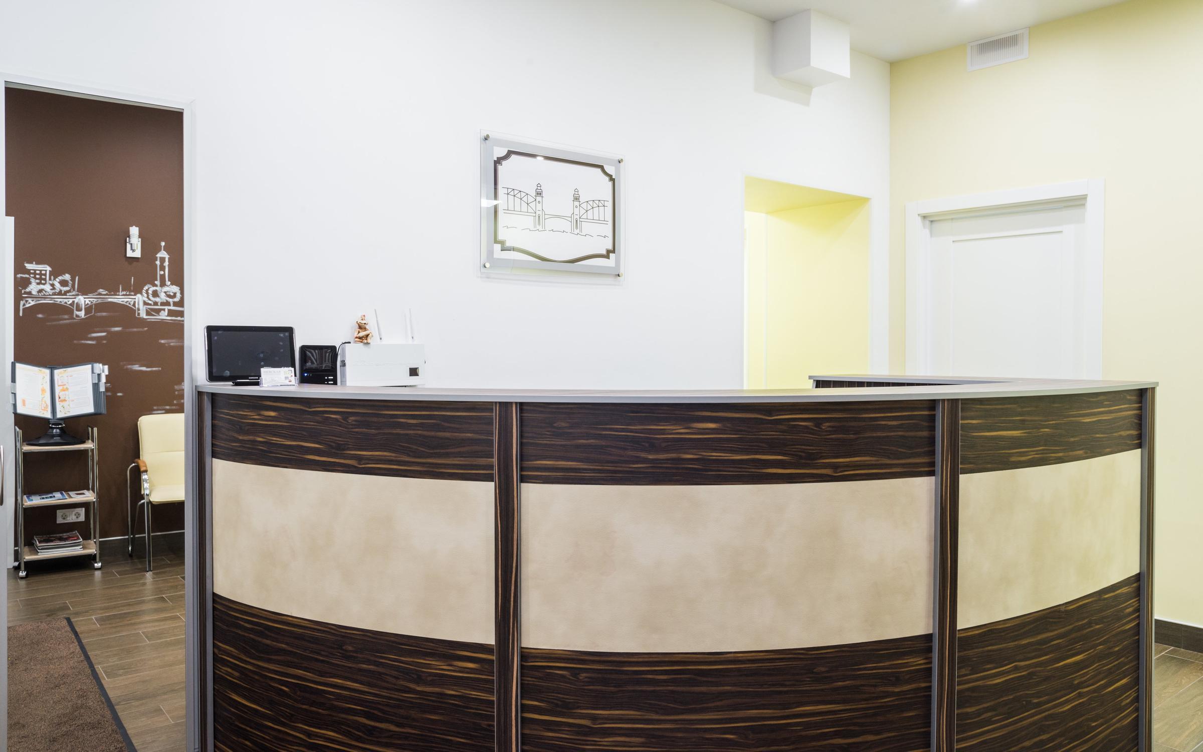 фотография Стоматологической клиники Невская Стоматология на метро Елизаровская