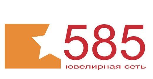48a53db0269 Ювелирный магазин 585 Золотой на Комсомольской улице в Новомосковске -  отзывы