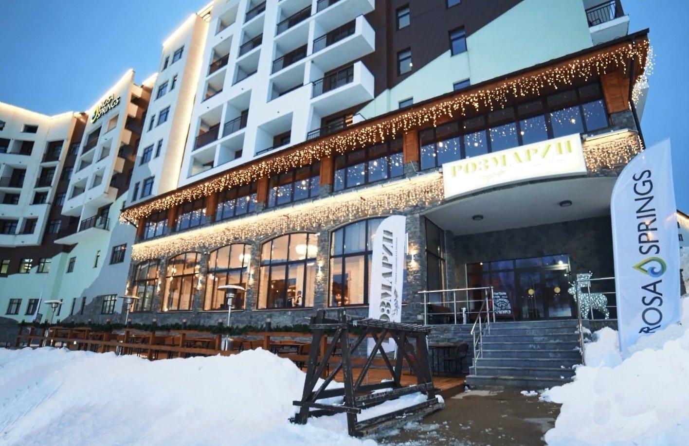 фотография Ресторана Розмарин на горнолыжном курорте Роза Хутор