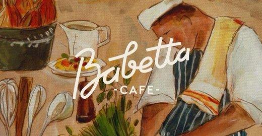фотография Ресторана Babetta cafe на Мясницкой улице