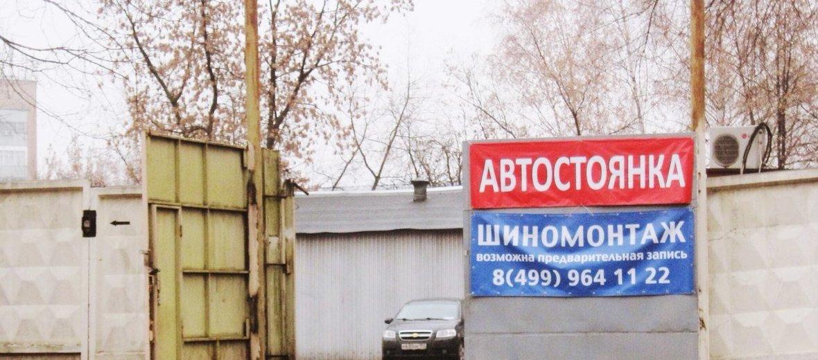 Фотогалерея - Шиномонтажная мастерская на улице Декабристов, 45