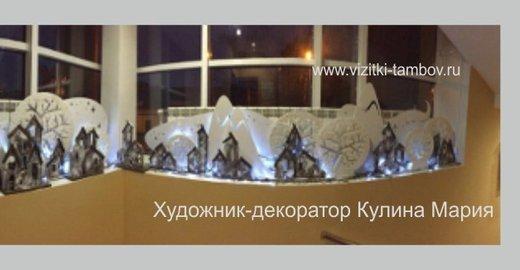 фотография Рекламного агентства Белый слон