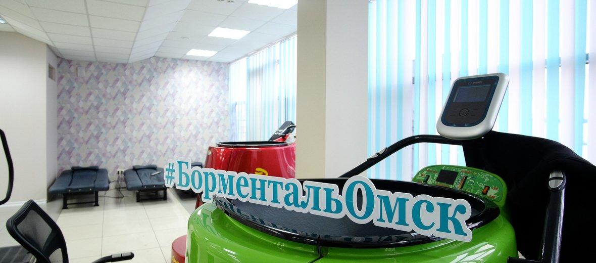 Фотогалерея - Центр коррекции веса Доктор Борменталь на улице Орджоникидзе