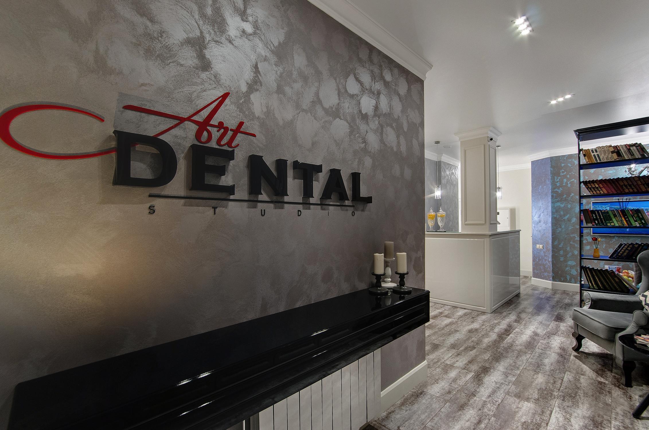 фотография Стоматологии Art Dental Studio на улице Маршала Тухачевского, 58 к 3