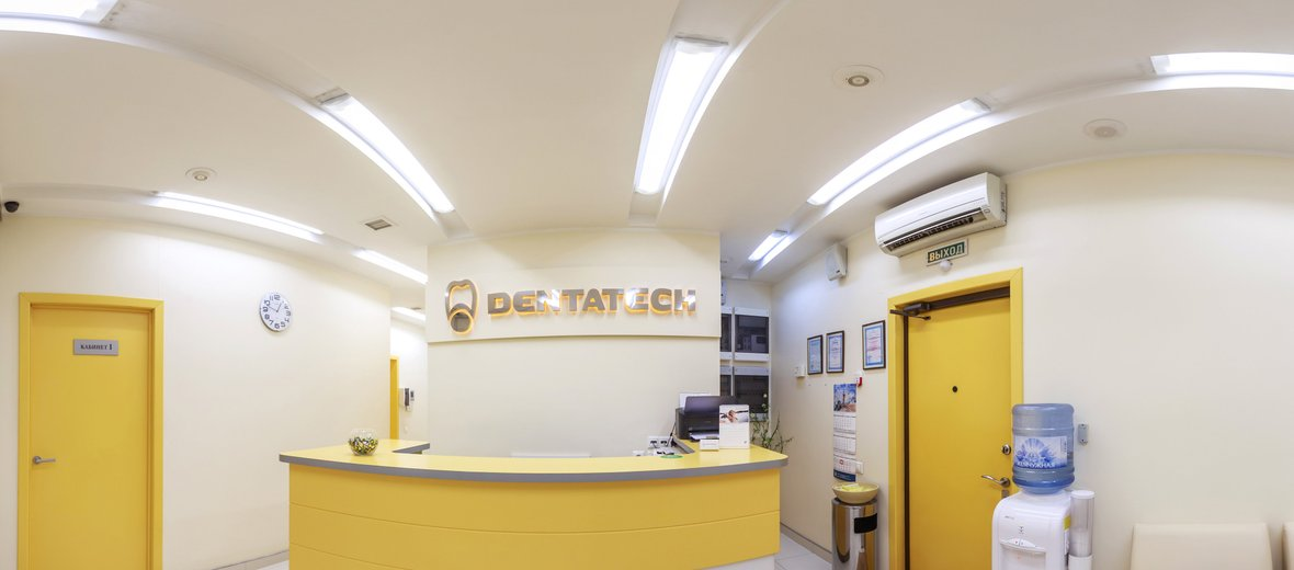 Фотогалерея - Стоматология DentaTech в БЦ Новь