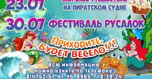 фотография Детский развлекательный центр Еврасик парк на улице Рылеева
