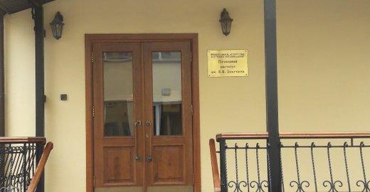 Документы для кредита в москве Толмачевский Большой переулок чеки для налоговой Ленинская Слобода улица