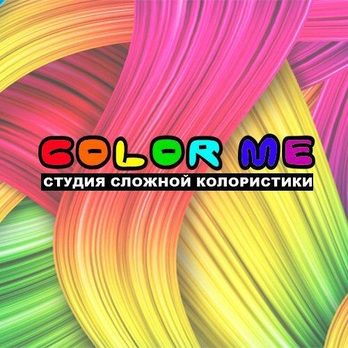 фотография Студии красоты COLOR ME в Кировском районе