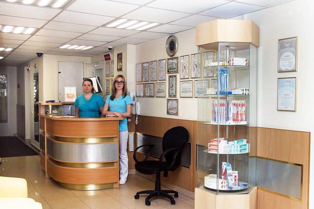 фотография Стоматологии Алёна на 1-й улице Бухвостова