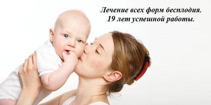 фотография Медицинского центра лечения бесплодия Эмбрион на улице Новаторов