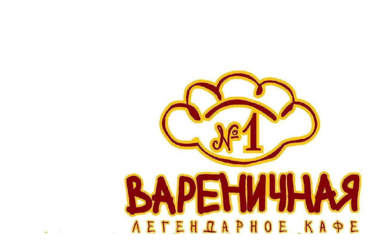 фотография Кафе Вареничная №1 на метро Белорусская